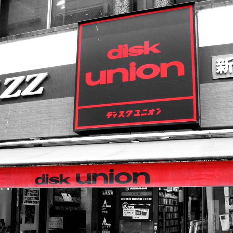 disk-union-red