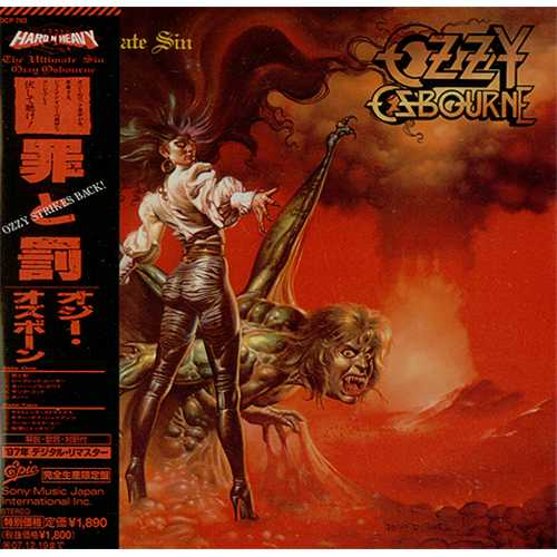 Ozzy Osbourne - The Ultimate Sin - CD ALBUM-401364Ozzy Osbourne The Ultimate Sin